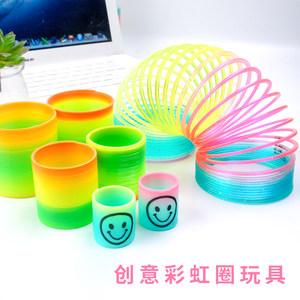 多彩弹簧彩虹圈儿童益智玩具七彩圈伸缩弹力圈魔术圈幼儿园小礼物