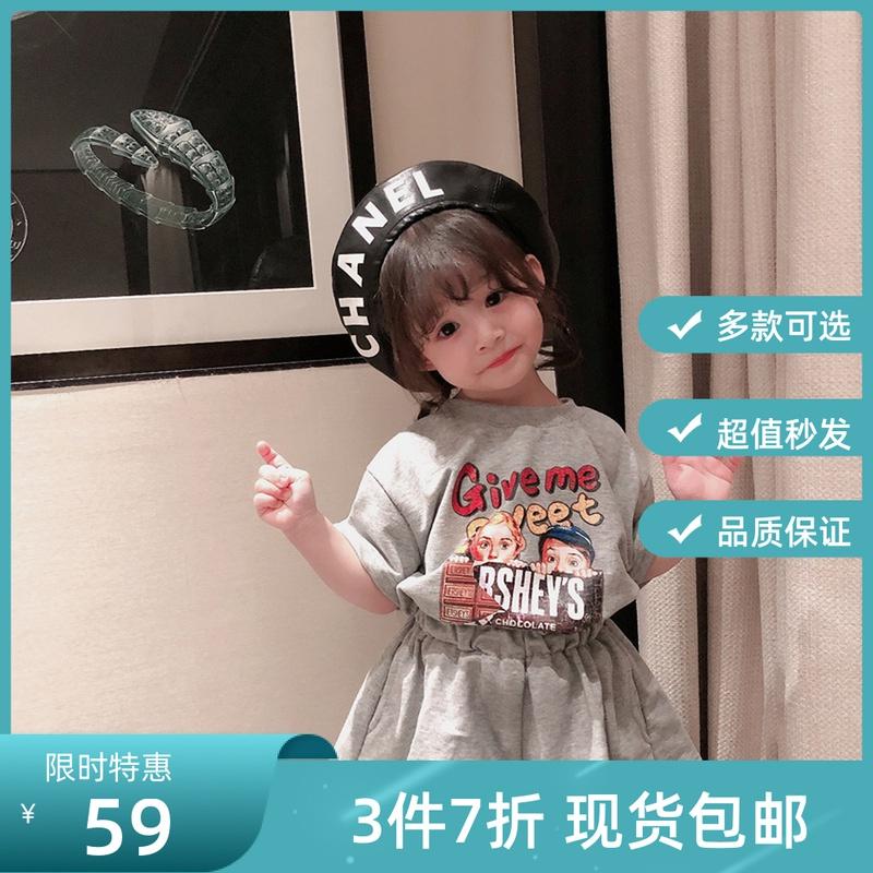 2021春夏男女童韩版灰色笑脸短袖短裤两件套套装卡通中性套头常规