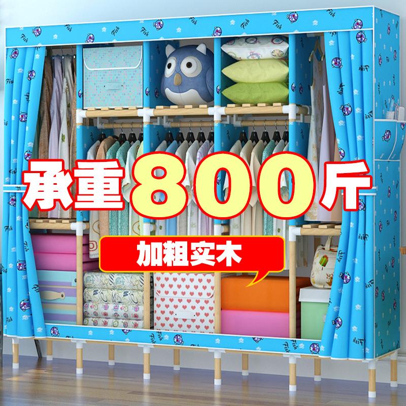 实木简易衣柜简约现代经济型组装板式牛津布省空间布衣柜布艺衣橱