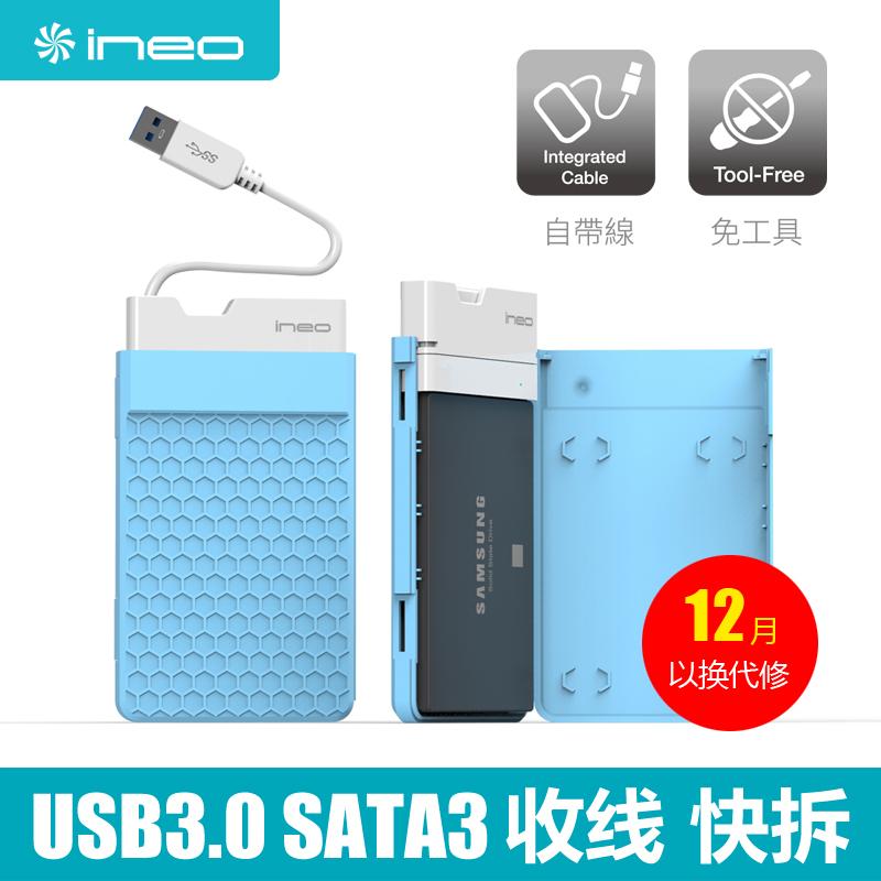 Каждый день специальное предложение usb3.0 ноутбук жесткий диск коробка быстрое освобождение доход линия SSD твердотельный внешний жесткий диск реаковина