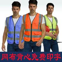 夏季反光背心網狀安全黃馬甲透氣多口袋環衛交通衣服建筑工地施工