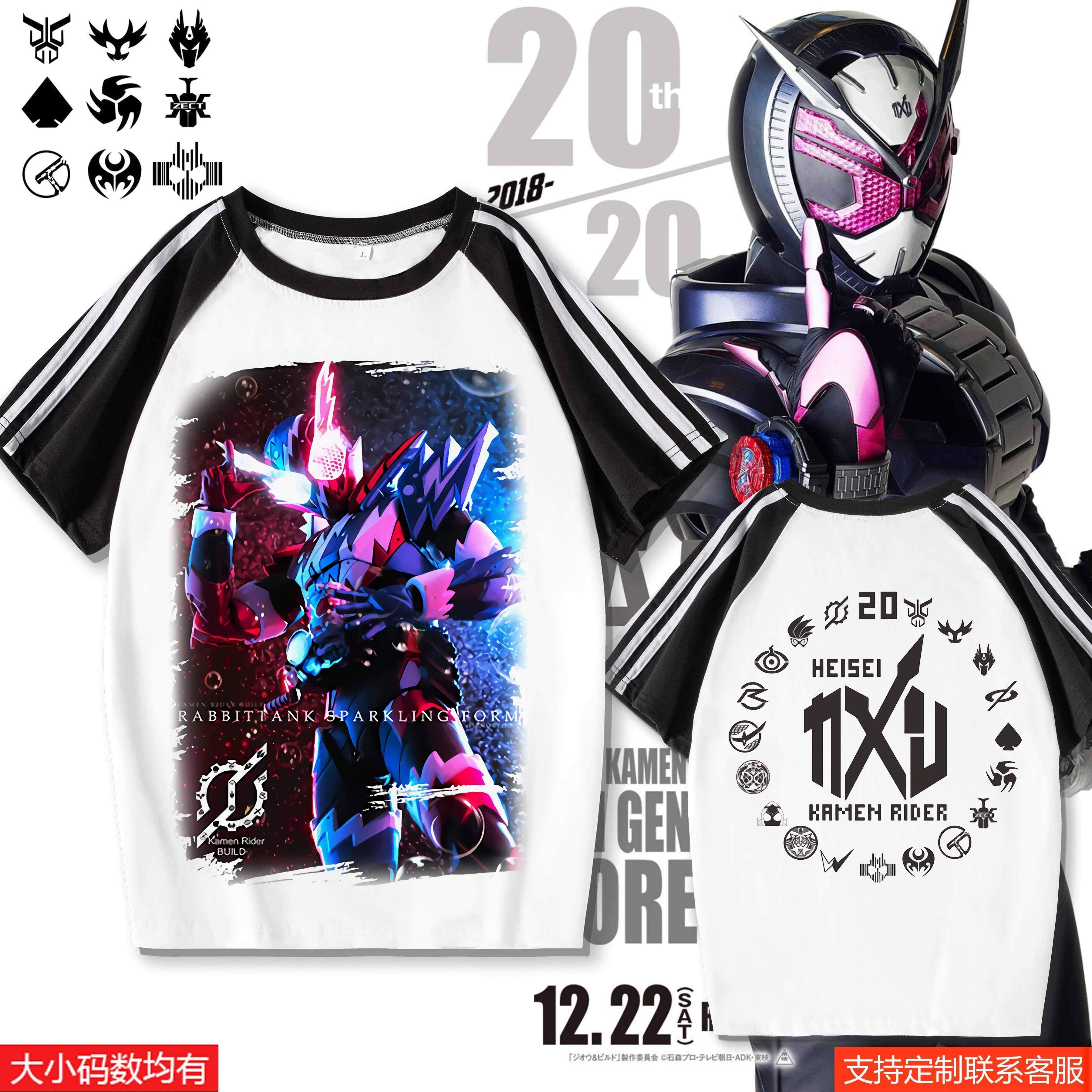 Masked Knight 01 anime childrens clothes kaiwushi Wang build peripheral short sleeve T-shirt for boys and girls