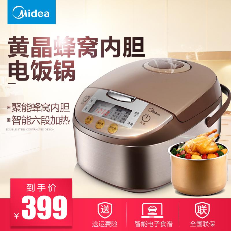 Midea/美的 MB-FS5017电饭煲家用5L大容量3-8人蜂窝内胆智能预约
