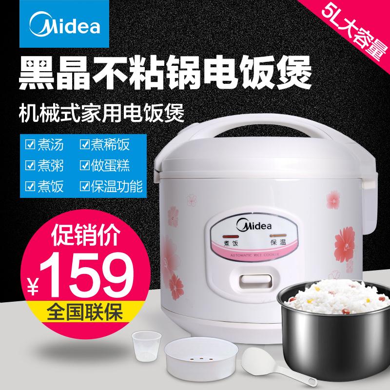 Midea/美的 YJ508J机械式家用电饭煲5L大容量电饭锅老式2-4-6-8人