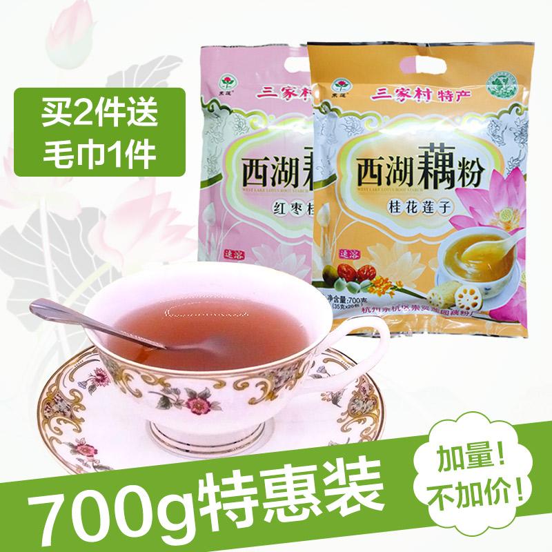 三家村禾蓮のインスタントレンコン粉杭州特産の桂花蓮子の赤いナツメの桂円は食事の西湖レンコンの粉の700 gを表します。