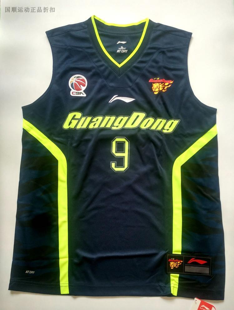 现货正品 李宁男篮球系列 CBA广东宏远队球员版比赛服AAYH793-1