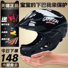 Xinnuo children's balance car helmet protection equipment bicycle riding roller skating helmet scooter full helmet