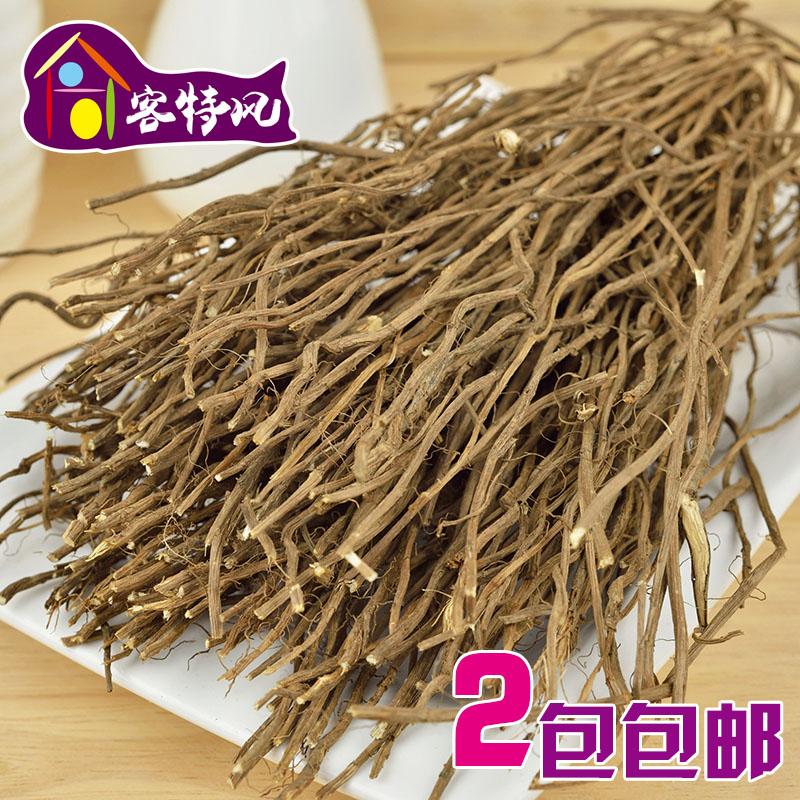 野生五月艾茎150g梅州客家土特产广东煲汤汤料农家艾蒿草干