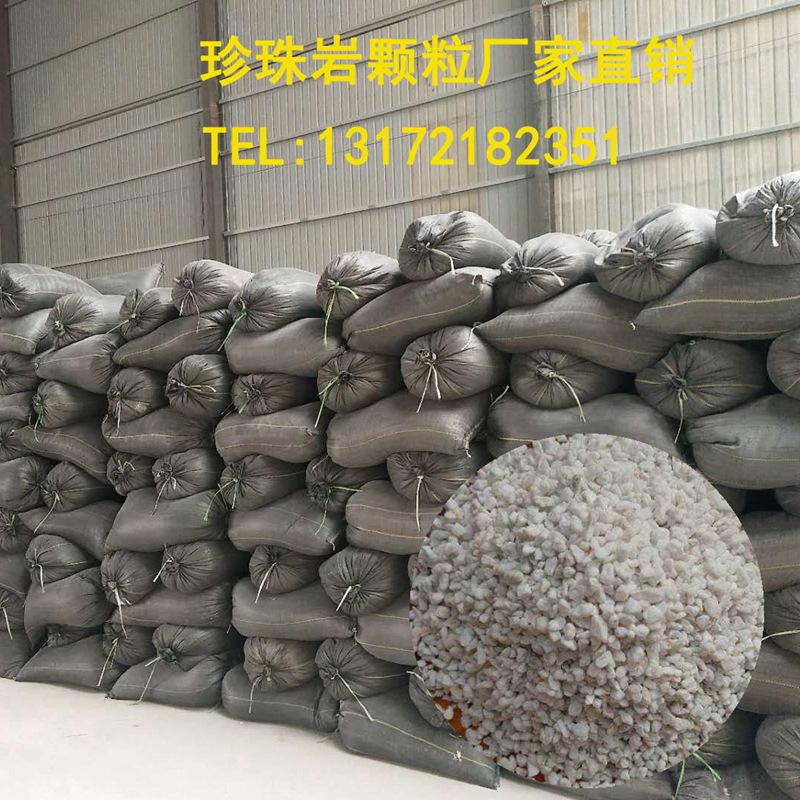 Здание стена тело профилактика пожар кость материал сжигать сохранение тепла изоляция пена материал зыбь жемчужина рок гранула FTC песок пульпа