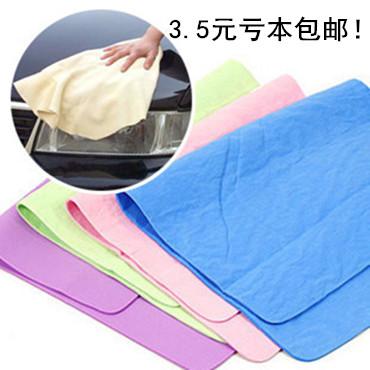 正品麂皮巾 擦车鹿皮巾 大号洗车鹿皮 合成鹿皮 车用毛巾洗车毛巾