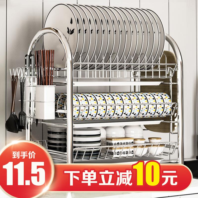 廚房用品家用大全洗放盤子碗筷瀝水架碗碟收納盒置物架儲物架碗柜