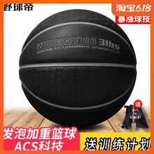野球帝加重篮球官方旗舰正品训练球超重力耐磨学生7号3磅发泡吸湿