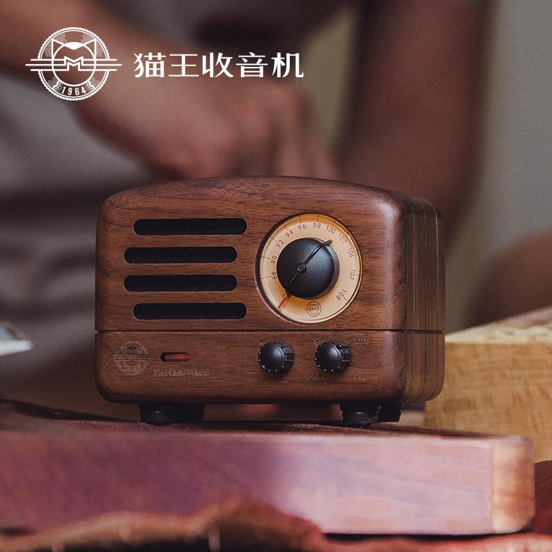 猫王收音机MW-2猫王小王子胡桃木蓝牙音箱复古小音响 无线蓝牙音响小 便携式迷你小音响小音箱家用木质收音机