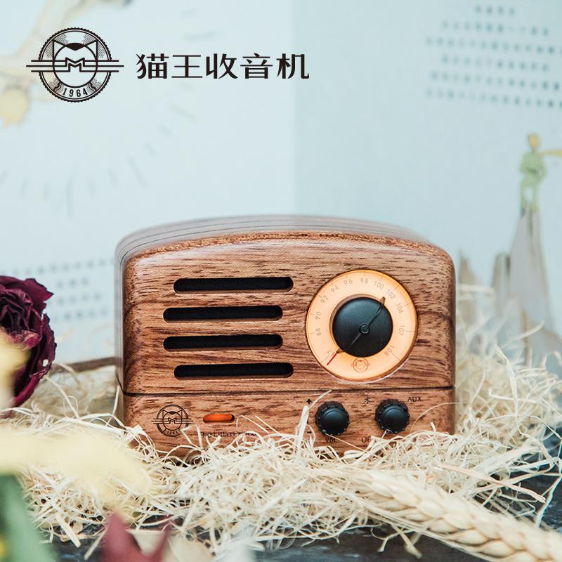 猫王收音机 猫王小王子花梨木精装创意复古原木便携式手机蓝牙音箱小音响家用重低音蓝牙无线蓝牙播放器户外