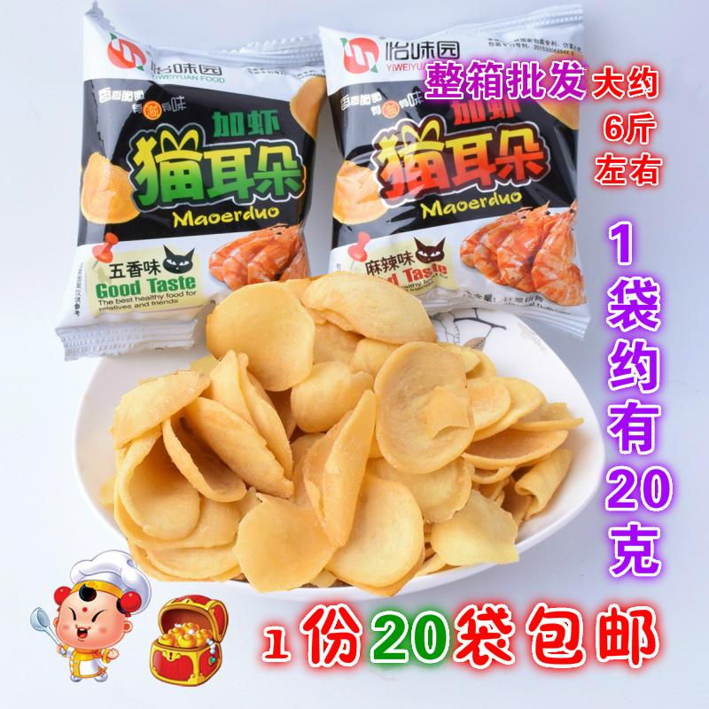 河北特产怡味园加虾猫耳朵薯片五香味香酥脆膨化食品休闲零食小吃