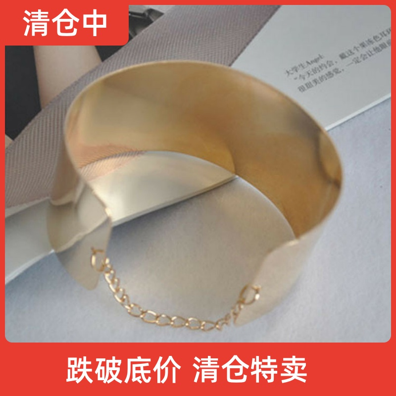 European and American mirror chain bracelet electroplating boutique smooth Bracelet Fashion Bracelet simple royal style 1041