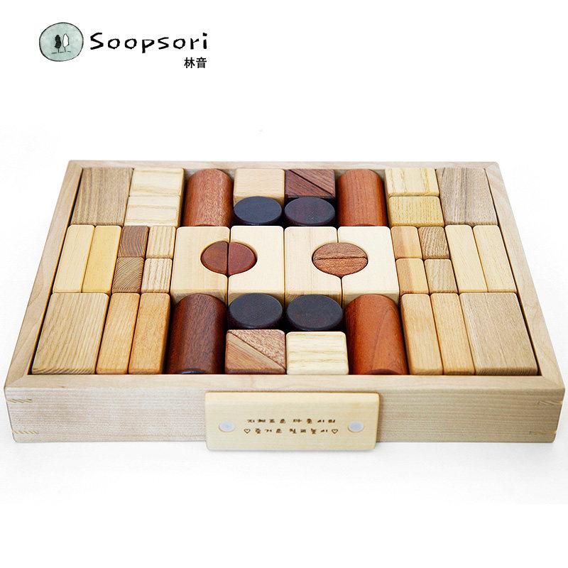 12月02日最新优惠soopsori韩国木制1-2岁积木玩具