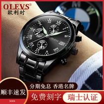 瑞士男士手表男机械表全自动双日历钢带学生潮流夜光石英国产腕表