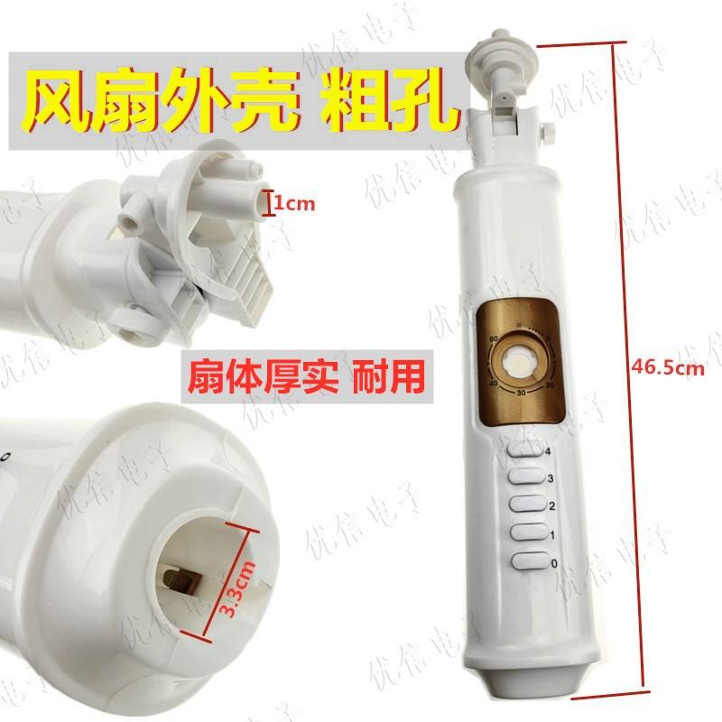 电风扇按键接线盒塑料外壳支架箱体