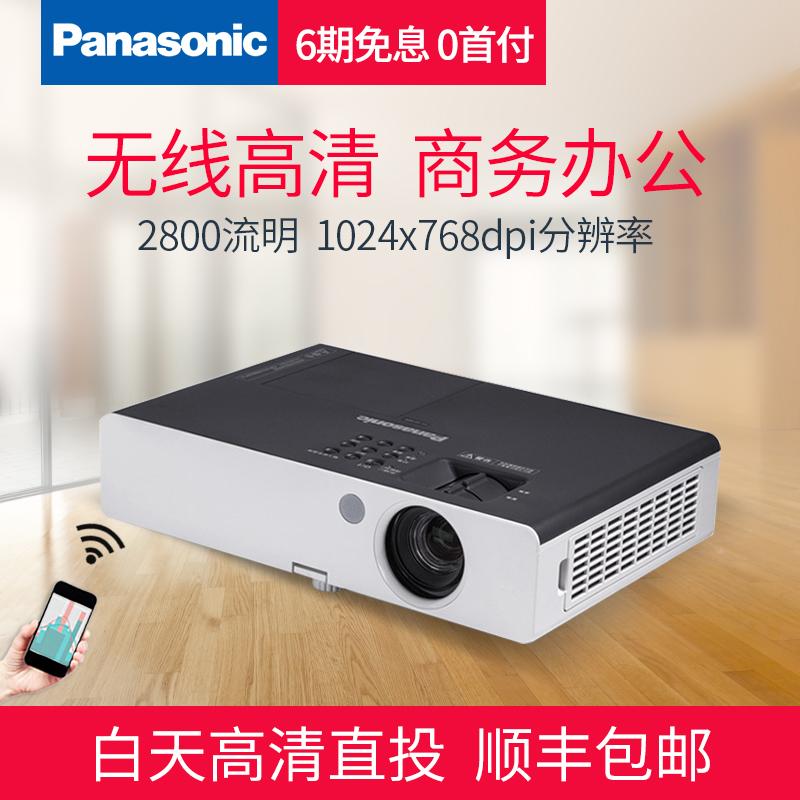 Panasonic PT-SX1000 проекция инструмент домой бизнес офис проекция машинально hd поддержка линия 1080P