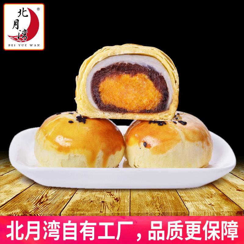 北月湾红豆麻薯雪媚娘蛋黄酥早餐面包糕点办公室零食点心小吃6枚