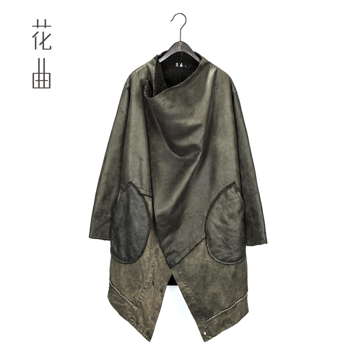 [花曲] 2019秋冬原创设计师男装中长款风衣外套 加绒复古做旧重工