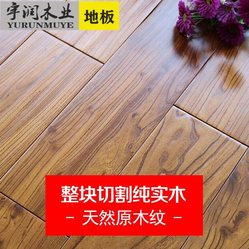 纯实木地板厂家直销自然金刚柚木