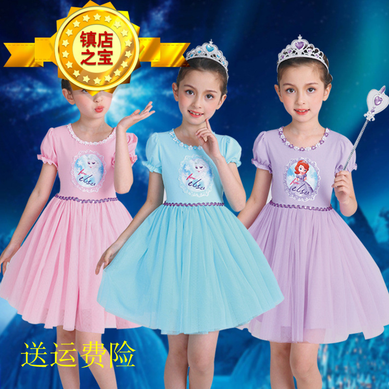 Girls Summer 6 Sophia Princess Dress 7 new 8 ice and snow clothes 9 girls short sleeve 12 year old dress