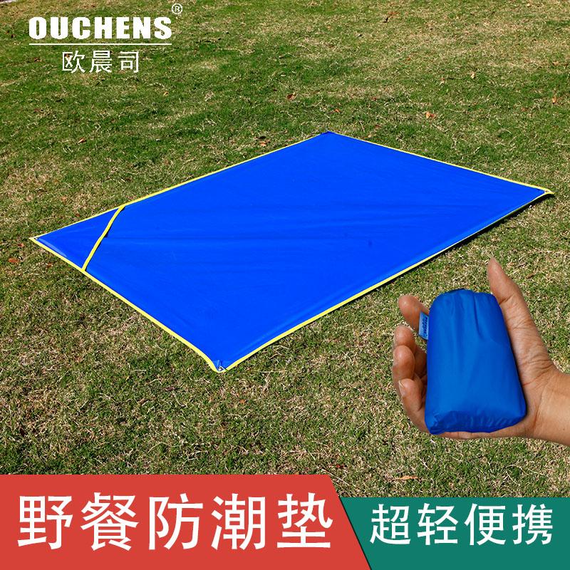 旅行戶外露營防潮墊草坪地墊迷你摺疊防水地布便攜口袋沙灘野餐墊