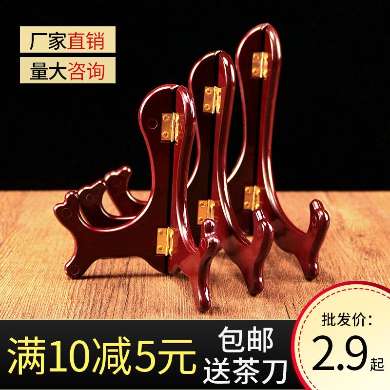 普洱茶架子鸡翅实木茶架茶托茶饼架支架茶叶饼茶架展示架茶具配件