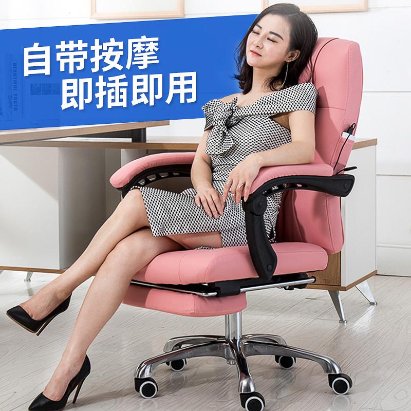 Офисные стулья / Компьютерные кресла Артикул 545407541356