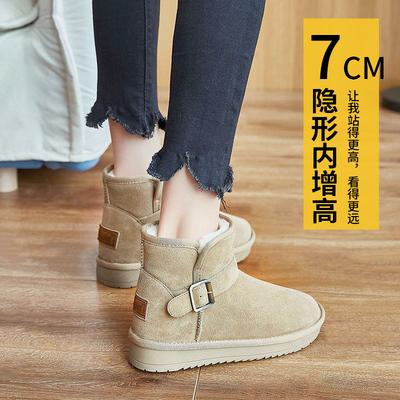 2020冬季新款雪地靴女内增高短筒防滑棉鞋保暖加绒加厚真皮短靴子