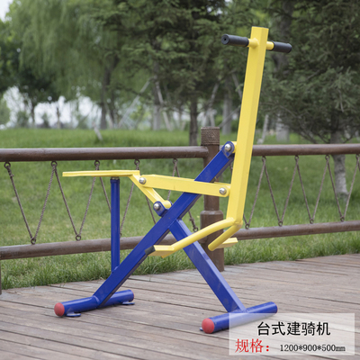 Outdoor fitness equipment community square single double health riding machine elderly children rural Park fitness path