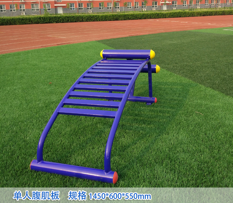 Outdoor fitness equipment community square abdominal muscle board version sit up new rural park sports fitness path