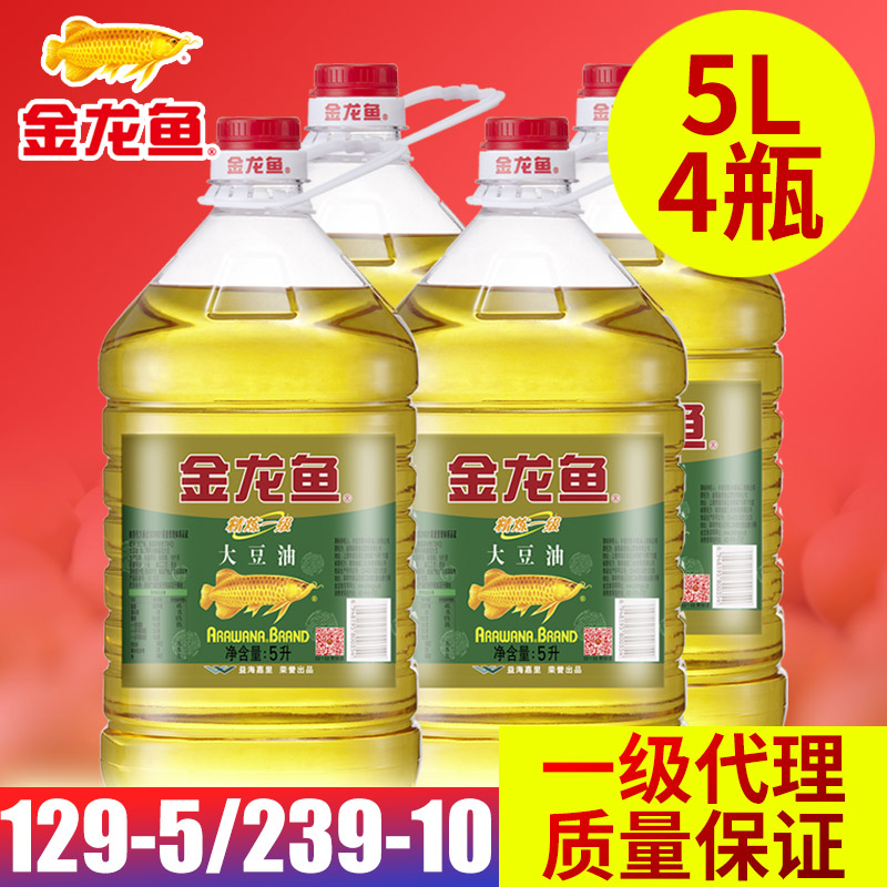 Golden dragon fish refined soybean oil 5L * 4 barrels vegetable oil cooking, stir frying and baking
