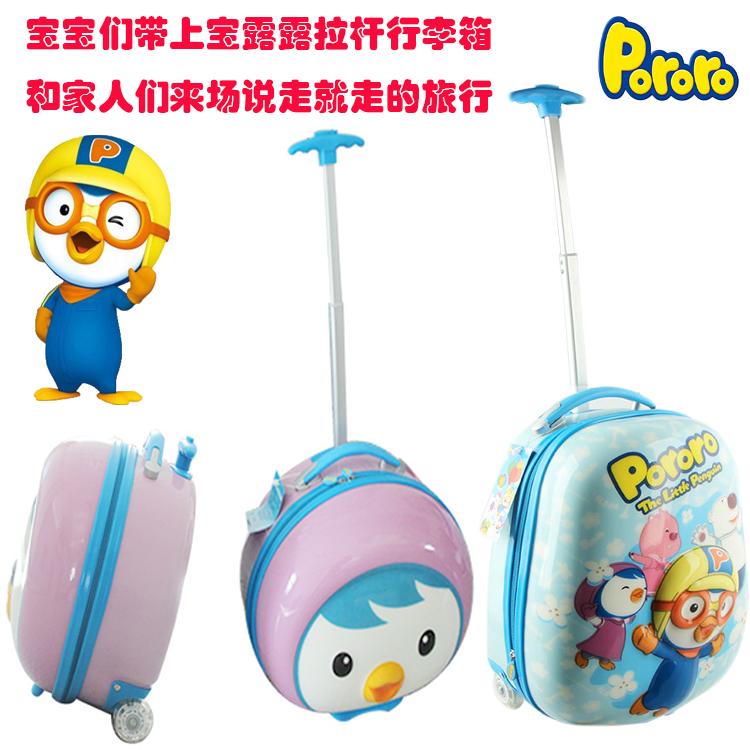 Корея Pororo Boo леле сокровище классная штука ребенок род коробки багажник коробка для хранения чемодан путешествие ящик