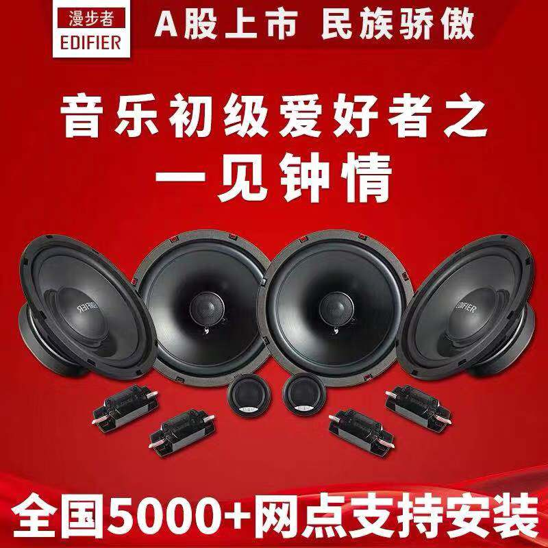 Walkman car audio refit 6.5-inch set speaker speaker DSP power amplifier subwoofer can be installed nationwide