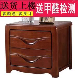 全实木床头柜简约现代超窄迷你小储物柜带锁橡木收纳柜原木胡桃色