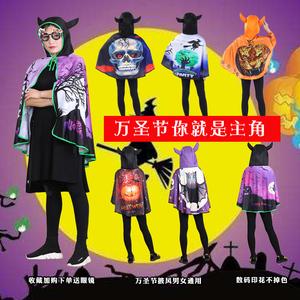 【4.9分】万圣节儿童服装牛角斗蓬cosplay幼儿园男童披风恶魔成人亲子女巫