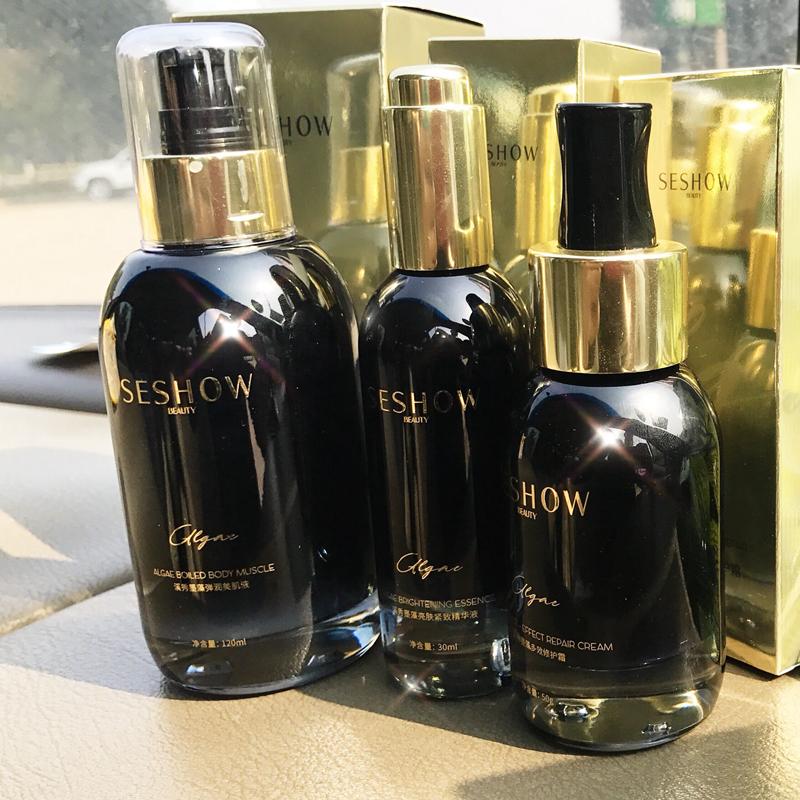溪秀墨藻系列正品弹润美肌液亮肤紧致精华液多效修复霜护肤品套装