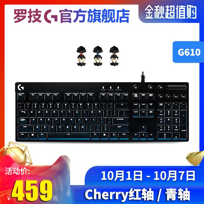 459.00元包邮官方旗舰店罗技g610游戏cherry键盘