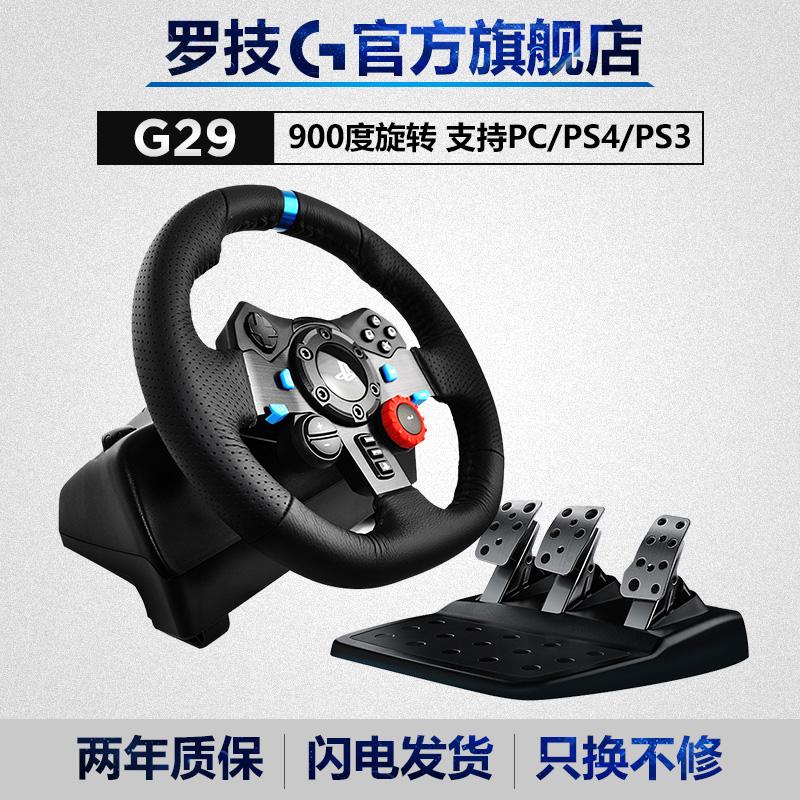 Logitech G29 рулевое колесо гоночный игра PC/PS4 моделирование лошадь достигать обратная связь G27 блюдо обновление версии