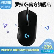 罗技gpro鼠标适合fps吗