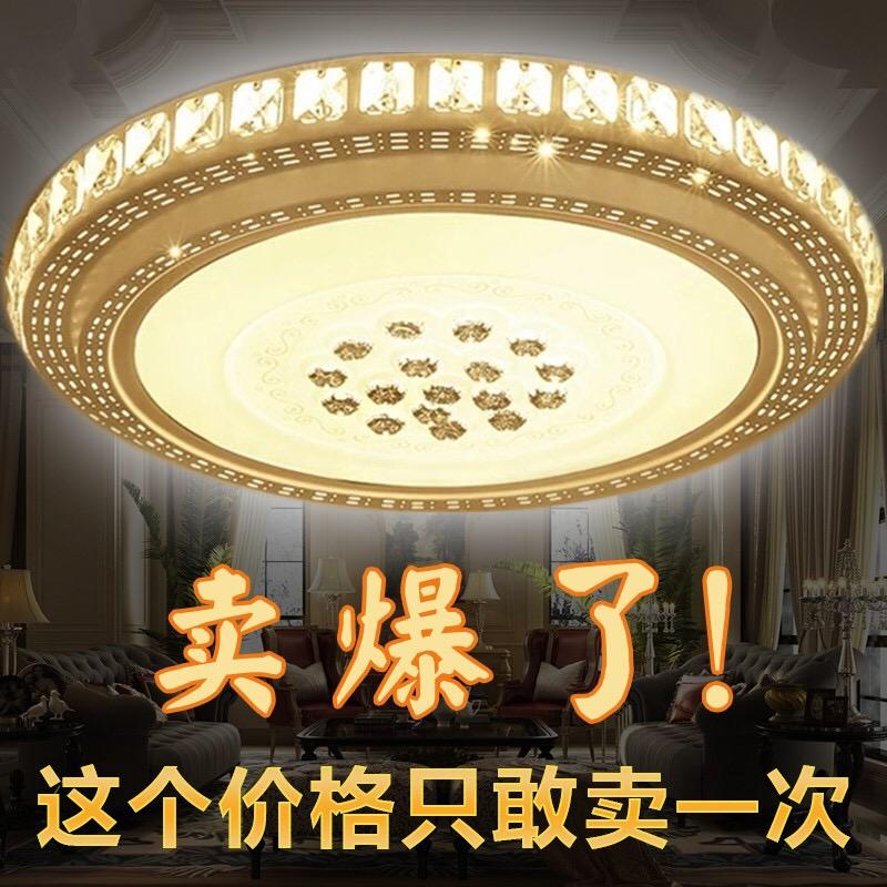 LED吸頂燈水晶圓燈50/60/80cm/一米客廳大燈調光主臥室圓形房間燈