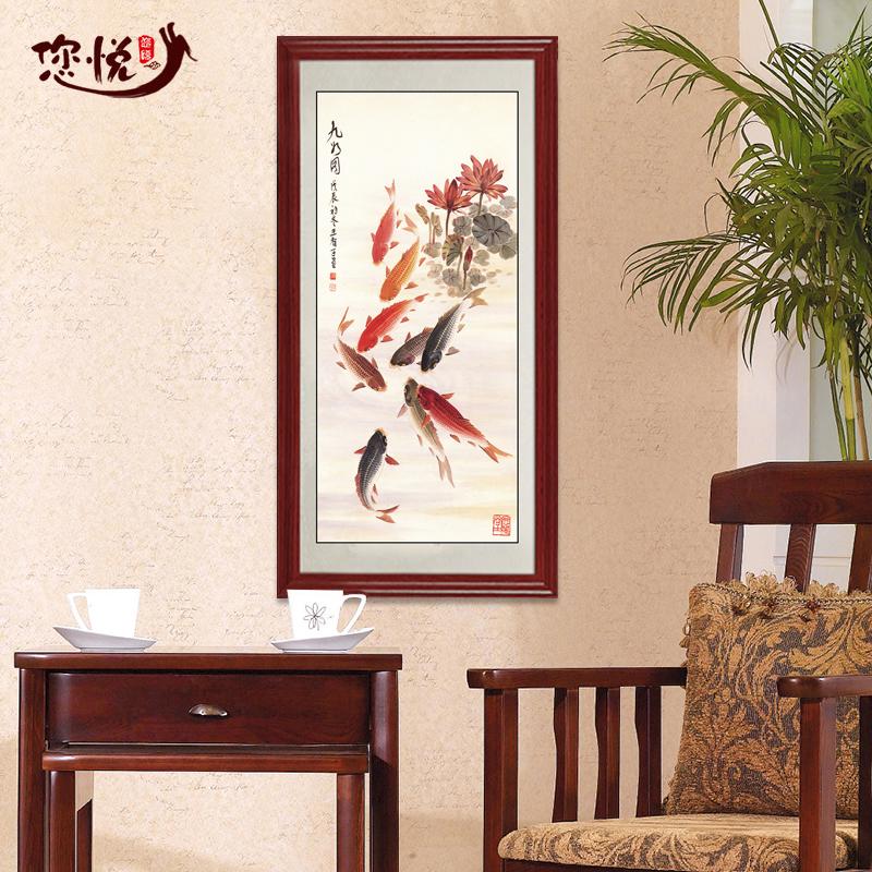 九鱼图新中式水墨画卧室客厅装饰画