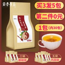 红豆薏米芡实茶 赤小豆薏仁茶 苦荞大麦茶 叶花茶 组合型花茶