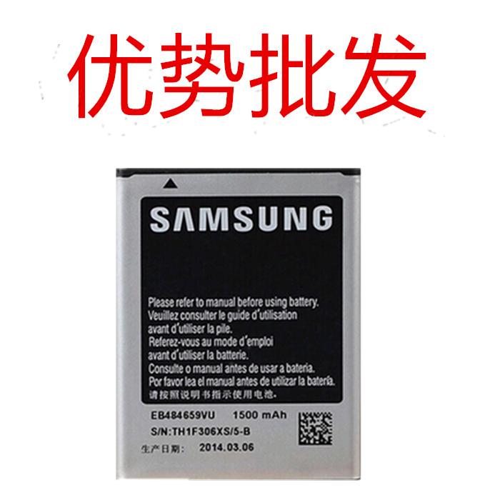 适用三星gts5820电板 s5690 gt-i8150 gti8258 w689手机电池