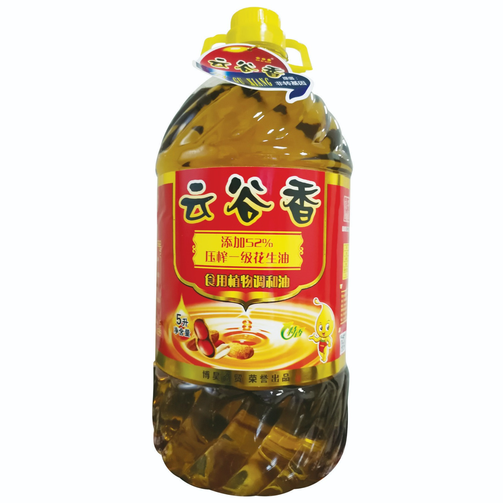 5 liters of yunguxiang with 52% pressed grade I peanut oil and edible vegetable blend oil