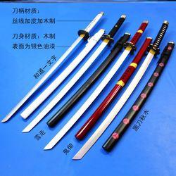 日本武士木刃木制木质刀剑cosplay道具日本太刀 仿真木刀索隆刀