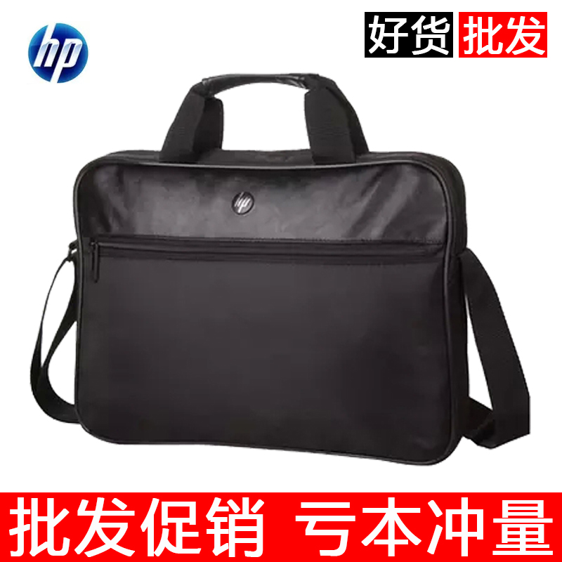 HP computer bag for men and women portable one shoulder business fashion simple 14 inch 15.6 inch Laptop Bag